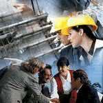 melhores universidades engenharia do brasil