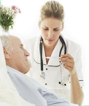especialização em geriatria e gerontologia