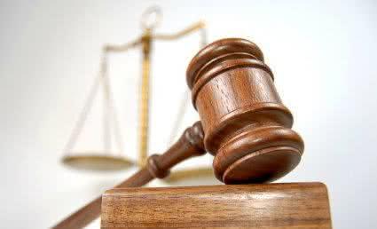 salário de juiz leigo