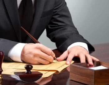 salário procurador municipal